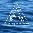 眼遊 GANYU ( Ganyu )