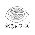 れもんフーズ ( lemonCAKE )
