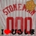 STONEMAN ( stoneman_ulc )
