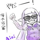 相生くん ( aioi142 )