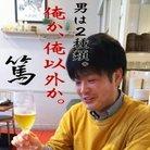 コンノアツシ@おみそしる ( AK_miso_soup )