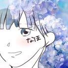 なほ🐣元うつ病心寄り添い人 ( sugoi_naho )
