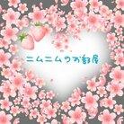 ニムニムのお部屋 ( nimunimu-suzuri )