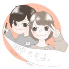 田中たそ子。 ( TanakaTaso )