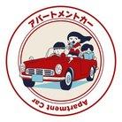 Apartment Car ( apartment_car_ )