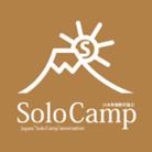 日本単独野営協会オリジナルグッズ ( SoloCamp )