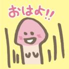 日本一健全なお店『がんばれ!きのこ君』 ( kinokokun )