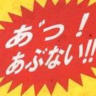 ヤノピ ( nanimonai_here )