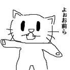 如月やま@カプリ教へお入り ( kisaragiyama )