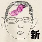 井上涼 INOUE Ryo ( kitsutsukijanai )