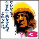 小川健太郎 ( ogawakentarou )