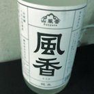 ふうか ( fuuuuka31 )