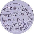 ひここ⛓ ( hikoko_i )