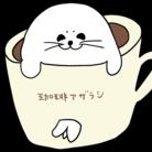 珈琲アザラシ ( coffee-harpseal )