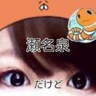 れい ( mrn_lv07 )