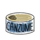 CANZUME ( SIMESAVA )