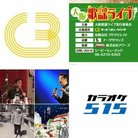 シービーミュージック ( CB_MUSIC_OSK )