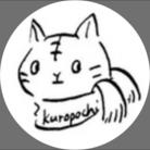 くろぽち屋 ( Kuropochineko )