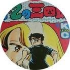COCO三四郎🎸🐥🎹 ( MOhtu )