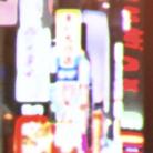 ニッチ屋 ( niche )