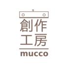創作工房mucco ( love-studiomucco )