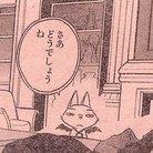 れい ( mkahoc )