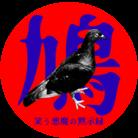笑う悪魔の黙示録 ( warau-akumano-mokusiroku )