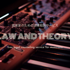 Law and Theory ( lawandtheory )