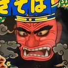 辛子 ( nemuiemon )