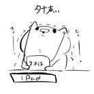 やむちゃ ( Yamuyamu1041 )