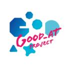 子どもの『得意』を見つけ・伸ばす─ Good_at PROJECT ( goodat )