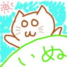 おいぬ様!(11月残業現在76時間) ( tmrkn817 )