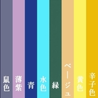 三止止止八人口 ( dmdmtmt )