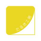 たるき工房 ( taruki_koubou )