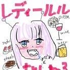 レディールルちゃんねる(The foodie lady Lulu) ( Kuidaolady )