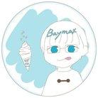 ベイマックス ( beikomasan0220 )