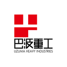 巴波重工 | UZUMA HEAVY INDUSTRIES mini shop ( UHI )