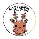奈良レインボーフェスタ🌈2020/05/31 オンラインで配信予定! ( nara_rainbow )