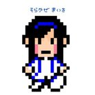 空風マイキ@一条マコト ( o00mikey00o )