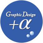 Graphic Design +α ( halu_4625 )