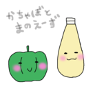 かちゃぼとまのえーず ( nori-P )