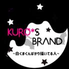 Kuro*s Brand 〜白くまくんばかり描いてる人〜 ( Kuro28xxx )