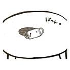 ぶどうやさんの休憩所。 ( uri_kogome )