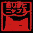 崖っぷち工房 ( mugiruri )