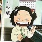 りょうこ ( hotaruka )