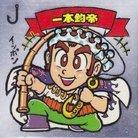 ヘイワ ( sekaiheiwa21 )