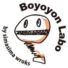 Boyoyon Labo ぼよよんラボ ( boyoyonlabo )