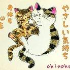 ちなこ☆動物にも愛を ( kuro0723china )