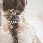 Atelier momo ( momosuzuri )
