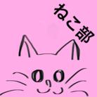 ねこ部 ( copiyo1 )